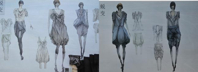 整个系列设计以裤装为主但注重服装的整体感及