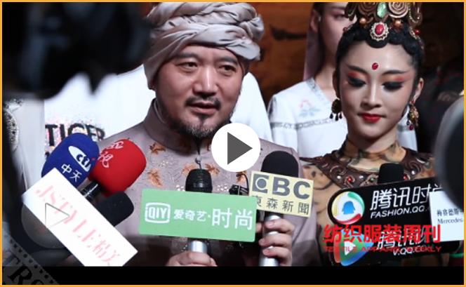 """开幕大秀上演""""一路""""精彩-NE·TIGER 2018"""