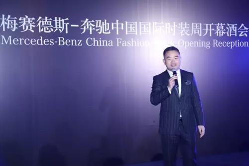 中国服装设计师协会主席