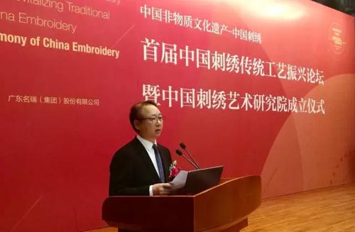 孙瑞哲:增强文化自觉自信 展示中国风格气派