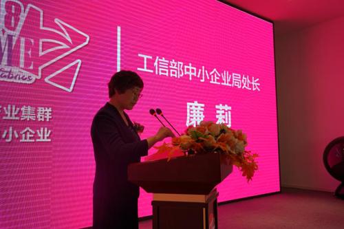 2018中国毛纺织产品交易会于今日盛大开幕