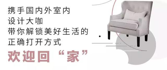 从高光时刻,回眸2019秋冬家纺展时尚新姿
