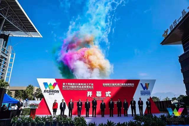 2019中国(温州)服装时尚定制展暨纺织面辅料缝纫设备展11月启幕