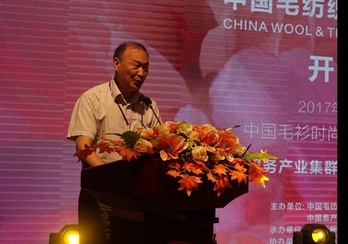2017中国毛纺织产品交易会在濮院隆重举行_1