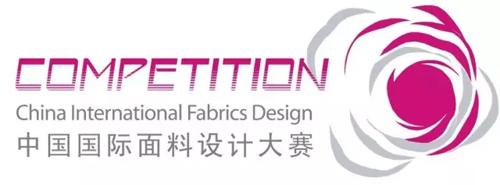 """""""2016中国国际面料设计大赛""""首设""""美丽诺""""奖项(图1)"""