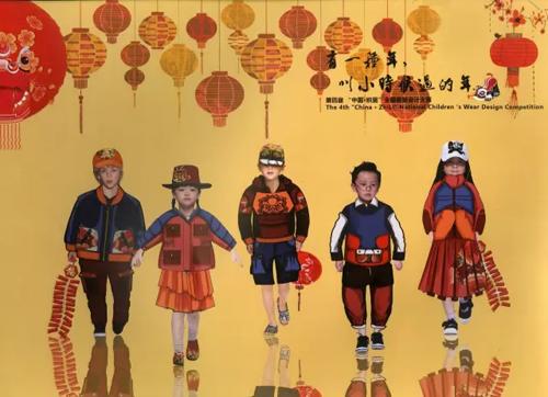 """""""中国·织里""""童装设计大赛入围作品出炉"""