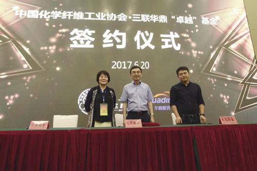 江苏海安高新技术产业开发区管委会主任邓加忠,浙江恒逸集团有限公司